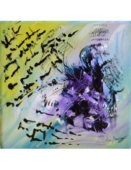tableau abstrait violet vert bleu
