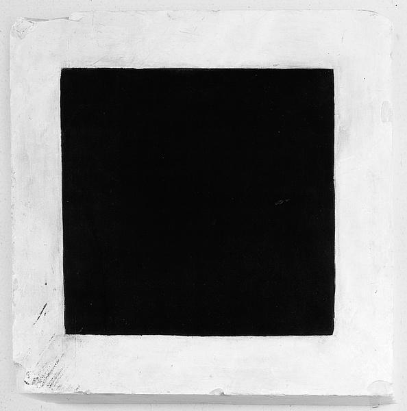 peinture minimaliste carré noir sur fond blanc malevitch